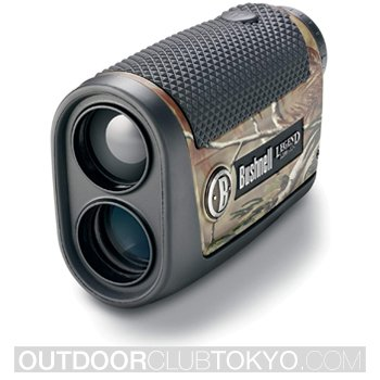 Bushnell Legend 1200 ARC Bow and Rifle Modes Laser Rangefinder