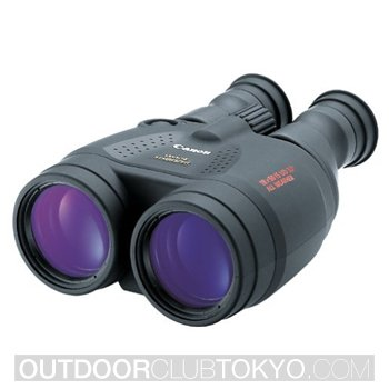 Canon 18×50 Image Stabilization All-Weather Binoculars w/Case