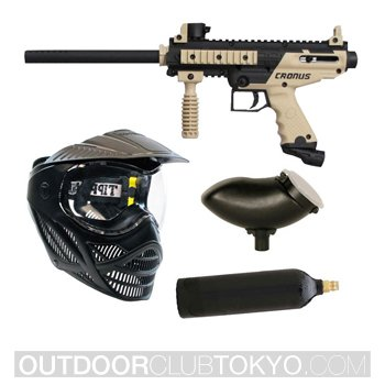 TIPPMANN Cronus PowerPack Paintball Marker