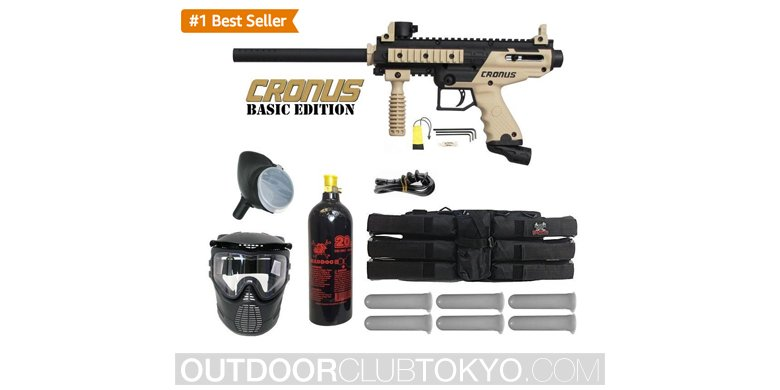 Tippmann Cronus Paintball Gun Player Package