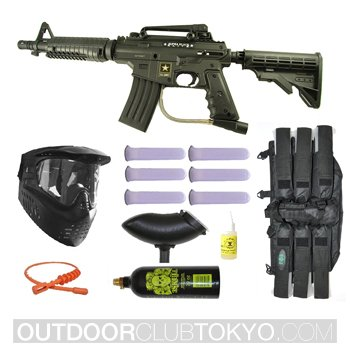 US Army Alpha Black Elite Paintball Marker Gun 3Skull
