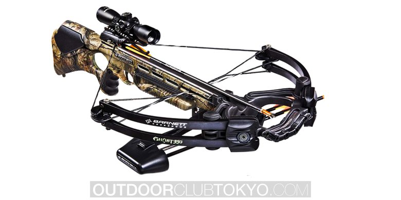 Barnett Ghost 350 CRT Crossbow