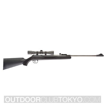 Ruger Blackhawk Combo Air Rifle